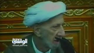 هل غدر اهل العراق بالإمام الحسين | د.احمد الوائلي