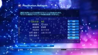 Tutorial: Juegos gratis en PSN Japón
