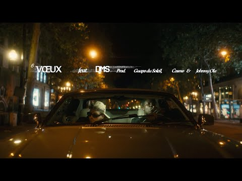 Youtube: SONBEST FEAT. DMS – VŒUX ( VISUALIZER )