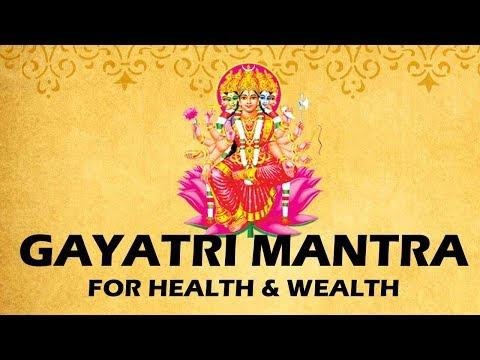 Gayatri Mantra - Om Bhur Bhuva Swaha | Non Stop 108 Times