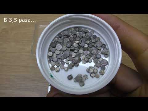 Отделение серебра от меди в домашних условиях видео