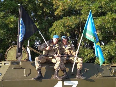 Полевые учения в честь дня Воздушно Десантных Войск (Faktor-2 Война)
