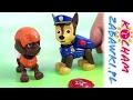Centrum Treningowe - Psi Patrol - Bajki dla dzieci