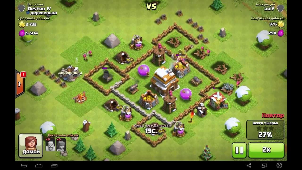 непобедимая база в игре clash of clans тх 7 #4