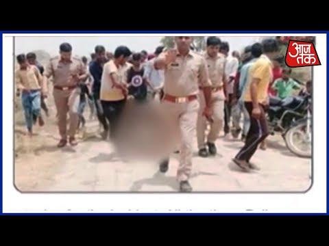 UP Police का