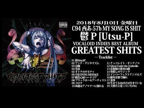 """鬱P [Utsu-P] / Best Album """"GREATEST SHITS"""" [Trailer]"""