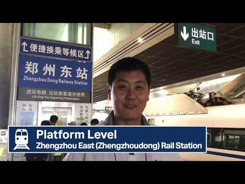 Next Station: China - Zhengzhou East (Zhengzhoudong) Railway Station (He'nan)