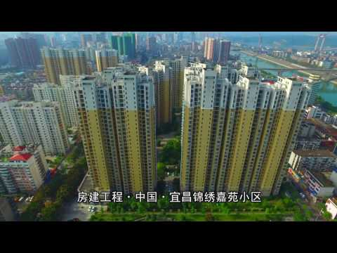 Propaganda Film of CGGC (China Gezhouba Group Corporation)V.2016