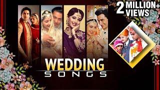 Bollywood Wedding Songs | Marriage Songs | Shaadi Ke Gaane | शादी के  गाने | Romantic Songs