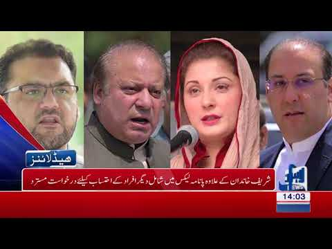 02 PM Headline Lahore News HD - 20 October  2017
