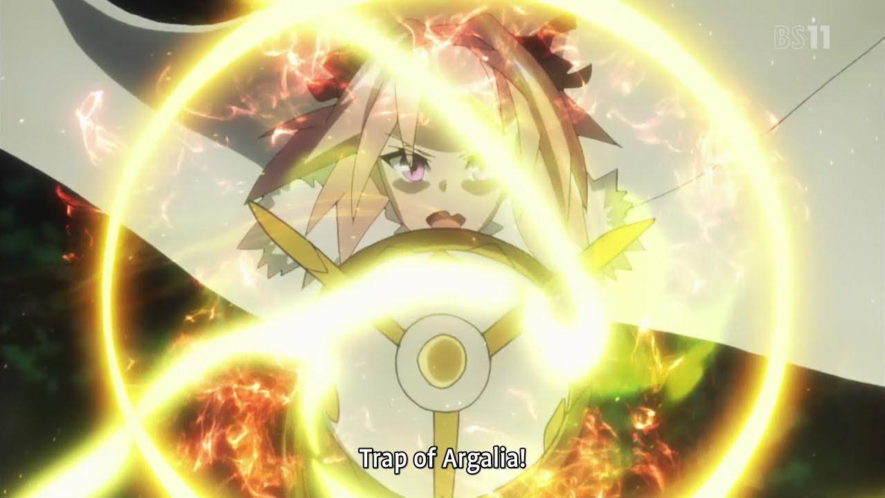ผลการค้นหารูปภาพสำหรับ trap of argalia