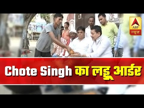 JDU leader Chote Singh orders sweets as a preparation to celebrate on 23rd May