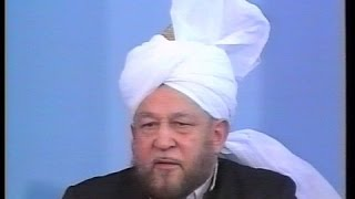 Urdu Khutba Juma on October 9, 1992 by Hazrat Mirza Tahir Ahmad