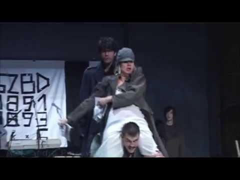 Grobnica za Borisa Davidoviča: Seksualne scene nisu poziv na predstavu
