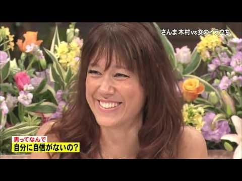 嗣永桃子 さんタク2013 1 1 HD Dailymotion動画