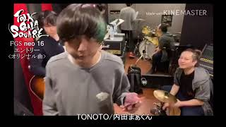 内田まぁくん:original《TONOTO》