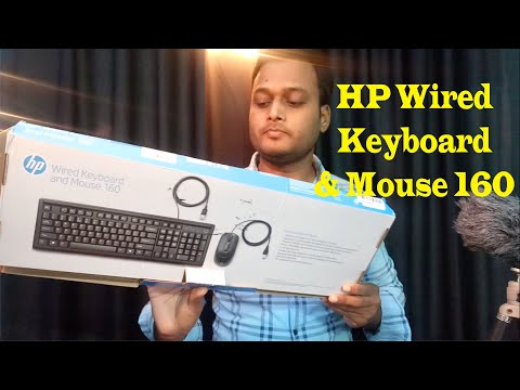 HP Wired Keyboard & Mouse 160 || Best Price Keyboard Mouse