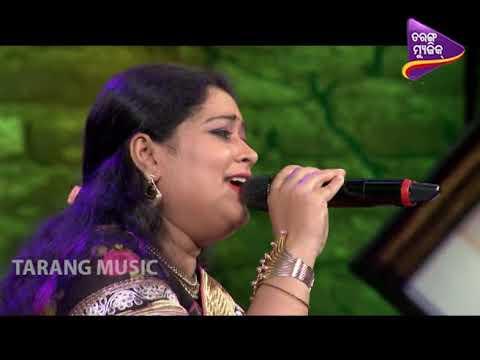 A for Akshaya | Chhapi Chhapi Basanti Raati | Odia Song by Anjali Mishra
