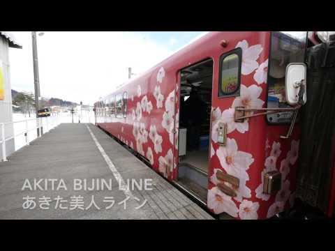 Weekend Getaway in Akita - Japan Travel Guide