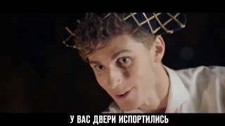 ТРЕЙЛЕР СВИНГЕРЫ 2018 ЭРОТИЧЕСКАЯ КОМЕДИЯ