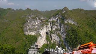 《地理中国》 陡崖奇窟:万丈深坑 绝壁洞窟 徒手攀爬 飞檐走壁 20190312   CCTV科教