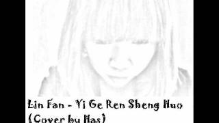 Yi Ge Ren Sheng Huo  (Cover by Has).wmv