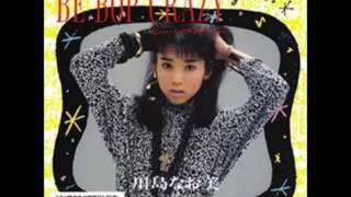 川島なお美 - BE BOP CRAZY (1986)