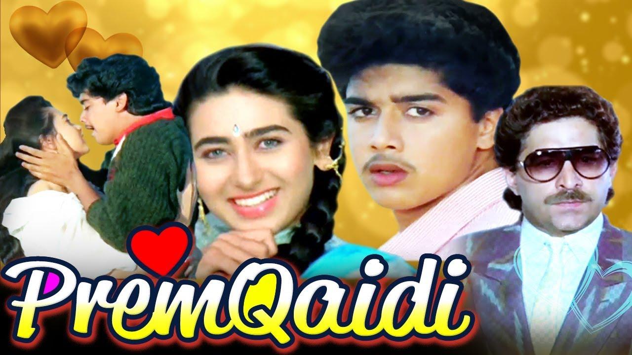 Prem Qaidi Full Movie | Karisma Kapoor | Harish Kumar | Superhit Hindi Romantic Movie - YouTube