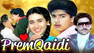 Prem Qaidi Full Movie | Karisma Kapoor | Harish Kumar | Superhit Hindi Romantic Movie