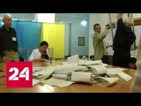 Украина: партия Зеленского набирает 43% голосов - Россия 24