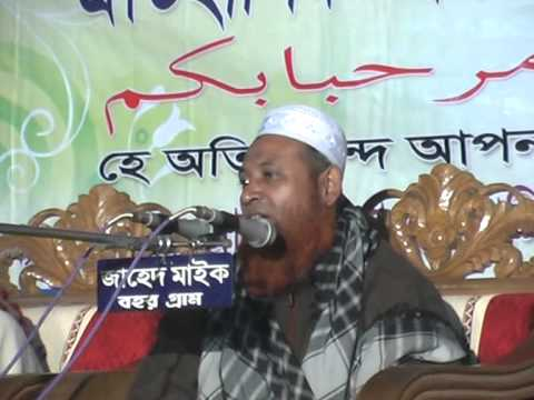 bangla waz by al modina islamia somaj kollan parishad tilpara up 2013 part (18)