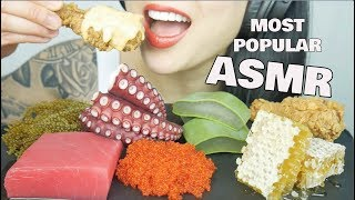 Gambar cover ASMR MOST POPULAR FOOD ON MY CHANNEL *Honeycomb Aloe Vera Seagrapes Octopus | NO TALKING | SAS-ASMR