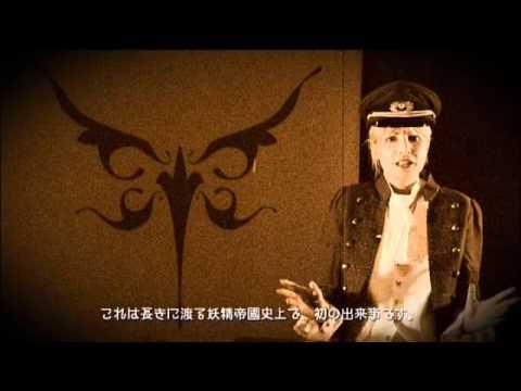 Yousei Teikoku - Tokusai Koshiki Shikiten 920Pustch [DVD 2 - Full]