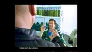 Блок Рекламы 77 (Первый Канал) 2004г