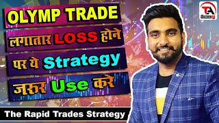 Olymp Trade Best Winning Strategy | Olymptrade 90% Winning Strategy | Olymp Trade Strategy 2020