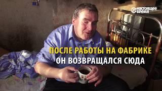 Люди собрали деньги на квартиру незрячему Сергею из российского
