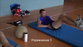 Тренировка Александра Легкова на мышцы-стабилизаторы