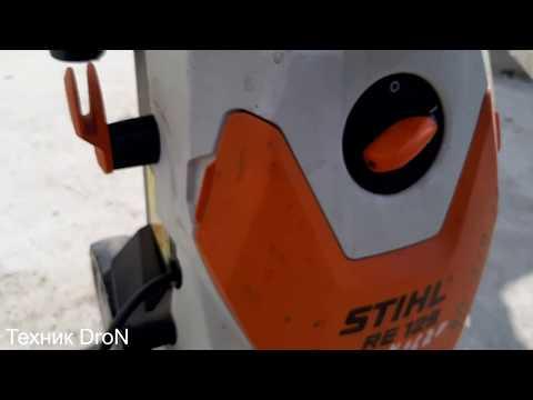 Нет давления мойка Stihl RE 129.