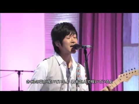 Remioromenレミオロメン  Sakura さくら  HD jap lyrsc