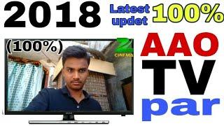 Apne video ko Tv par kaise bheje / apne photo ko TV pr kaise bheje