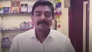 Paul Tamil kaththodu poovurasa