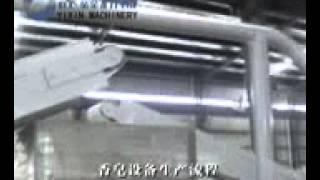 Линия по производству мыла(, 2014-07-25T06:12:34.000Z)