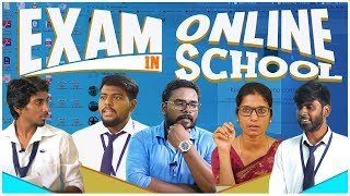 EXAM IN ONLINE SCHOOL | Quarantine Classes |  Veyilon Entertainment