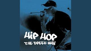 Hip Hop Hooligans