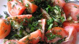 Малосольные  помидоры,  быстрый рецепт.№41