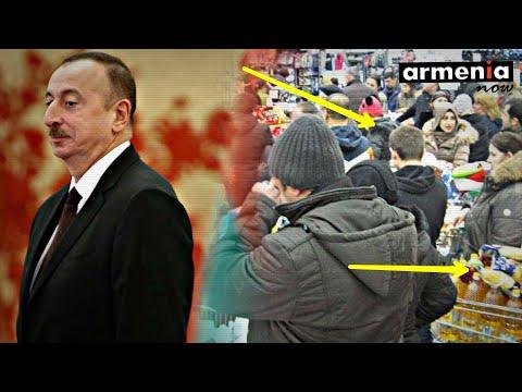 Из за карантина в Баку обострилась социальная ситуация