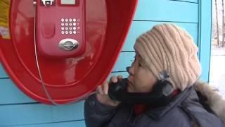 таксофоны создали для коррупции(, 2013-01-24T04:31:42.000Z)