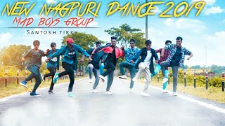 Suman toKe Dulhan || NEW NAGPURI DANCE || MAD BOYS GROUP || Singer mr jugesh nayak FULL HD 1080p