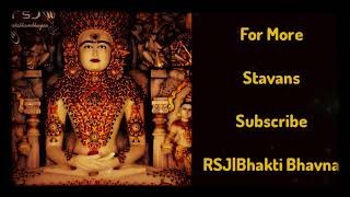 Jaise chaand bina | jain bhajan | Rsj | Bhakti Bhavna