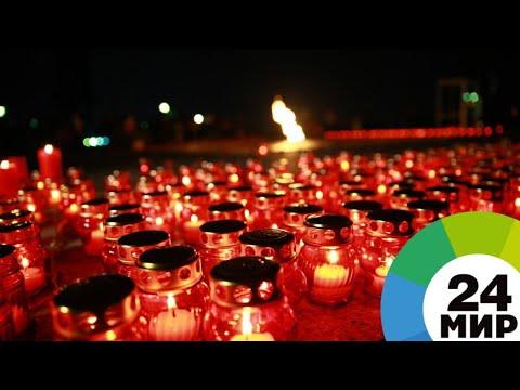 День памяти и скорби: ночью по всей России прошли мемориальные акции